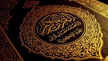 Allah'ın Kuran'da ettiği yemin şekliyle yemin edebilir miyiz?