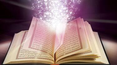 Kur'an mucizeleri nelerdir