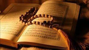 Kur'an-ı Kerim Hakkında Bilgiler