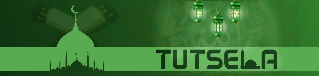 Tutsela.com