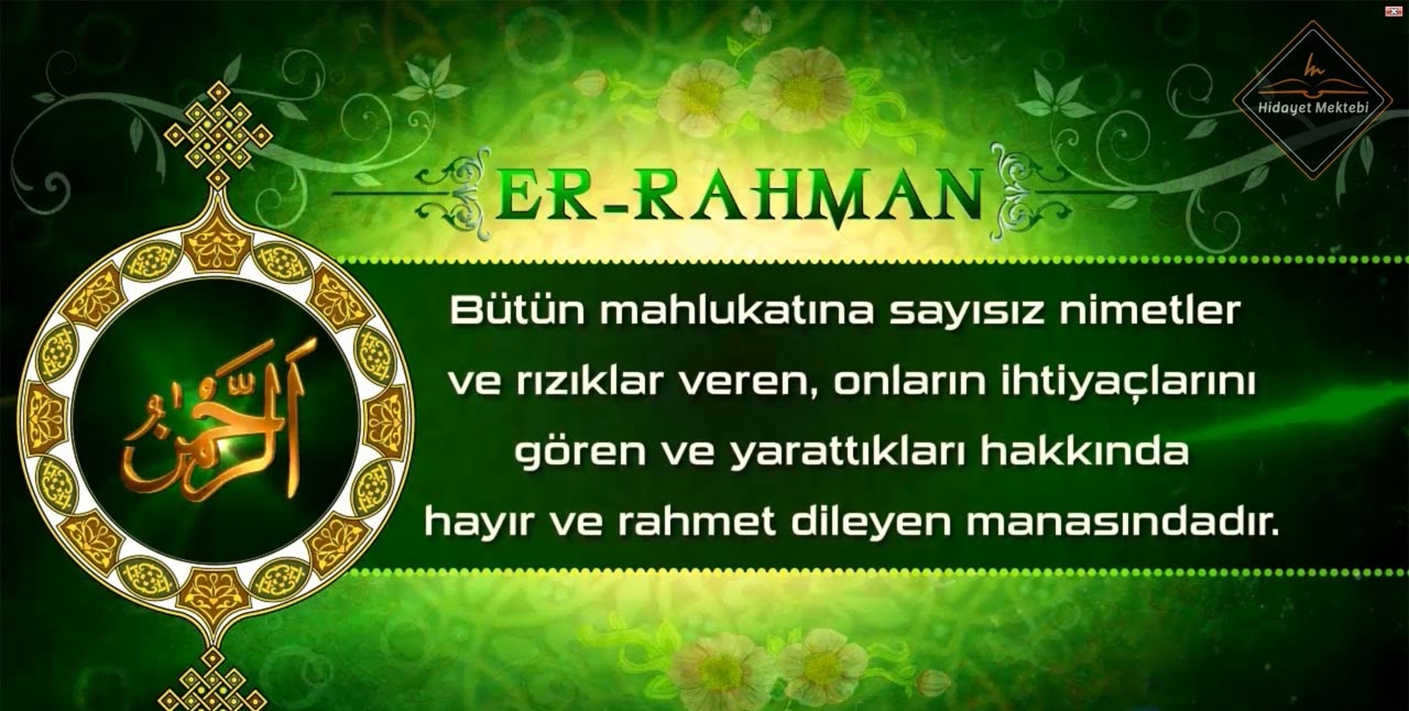 Rahman Ne Demek?