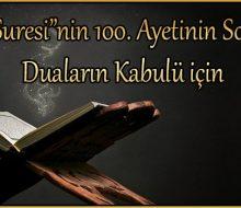 Yusuf Suresinin Dualara Etkisi nedir ?