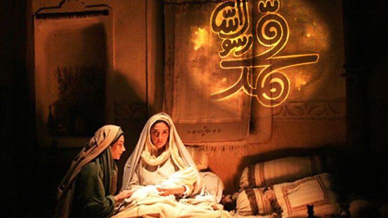 Peygamber Aşığı Genç