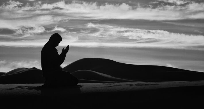 Salatan Tüncina Duası Anlamı Nedir?